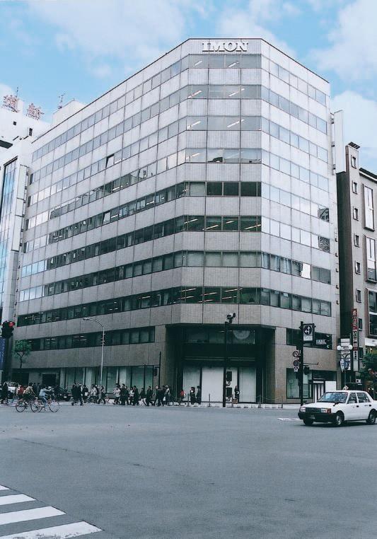 井門札幌ビル